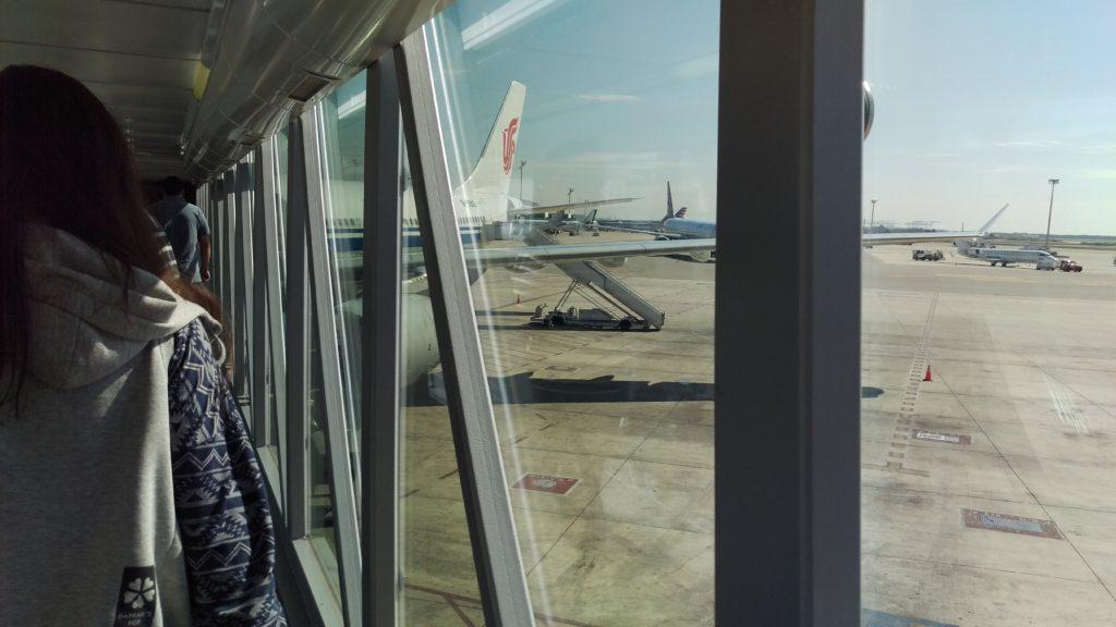 Letiště El-Prat